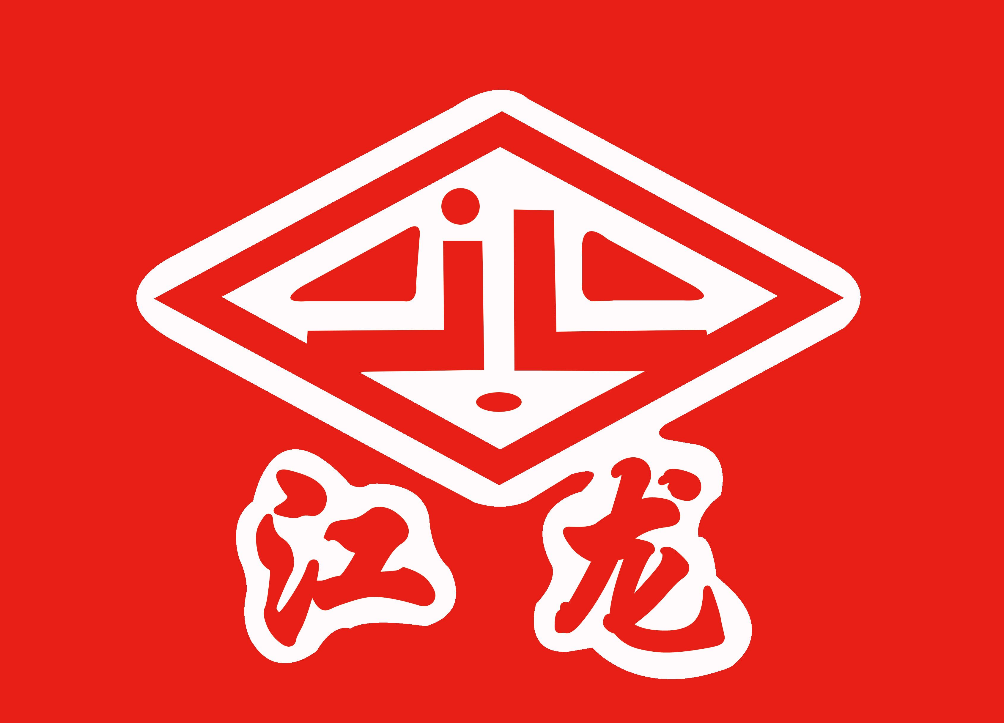 Hebei Jianglong Bicycle Co., Ltd