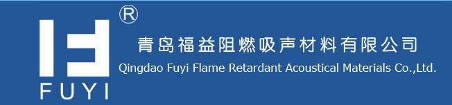 Qingdao Fuyi Flame Retardant Acoustical Materials
