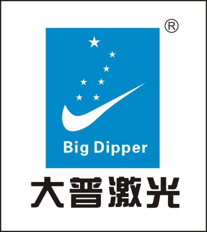 Big Dipper Laser Science And Technology Co.,Ltd