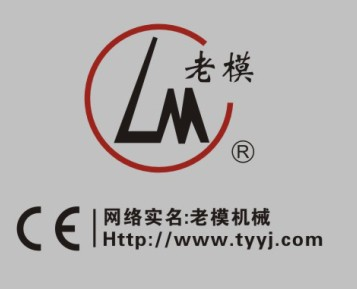Zhejiang Ruian Linyang Tongyong Machinery Factory