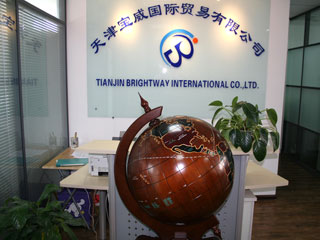 Tianjin BRIGHTWAY International Co., Ltd
