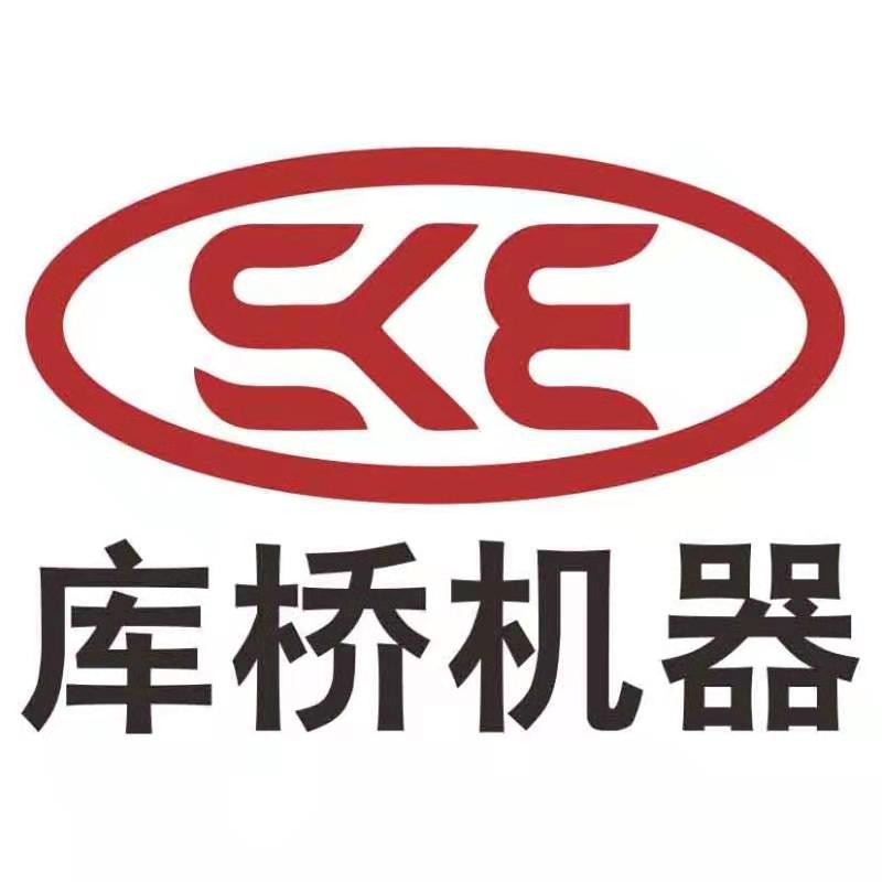 Shanghai Ku Qiao Equipment Co., Ltd