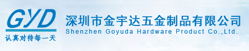 Shenzhen Goyuda Hardware Products Co., Ltd