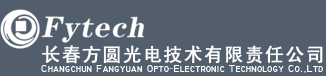 Changchun fangyuan Opto-Electronic Technology Co., Ltd