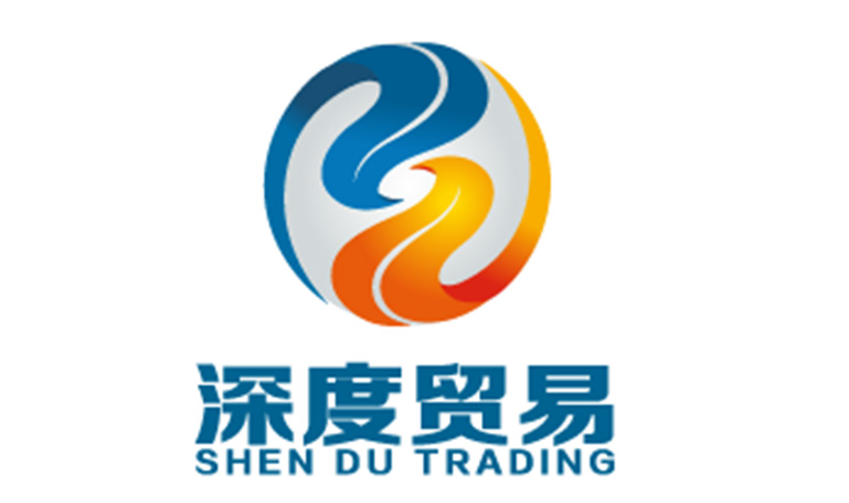 Guangzhou Shendu Trade CO., LTD