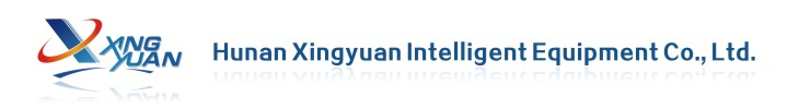 Hunan Xing Yuan Intelligent Equipment Co., Ltd.