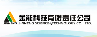Jinneng Science and Technology Co.Ltd