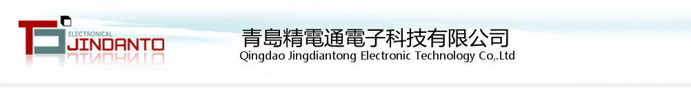 Qngdao Jingdiantong electronic Thchnology Co., Ltd.