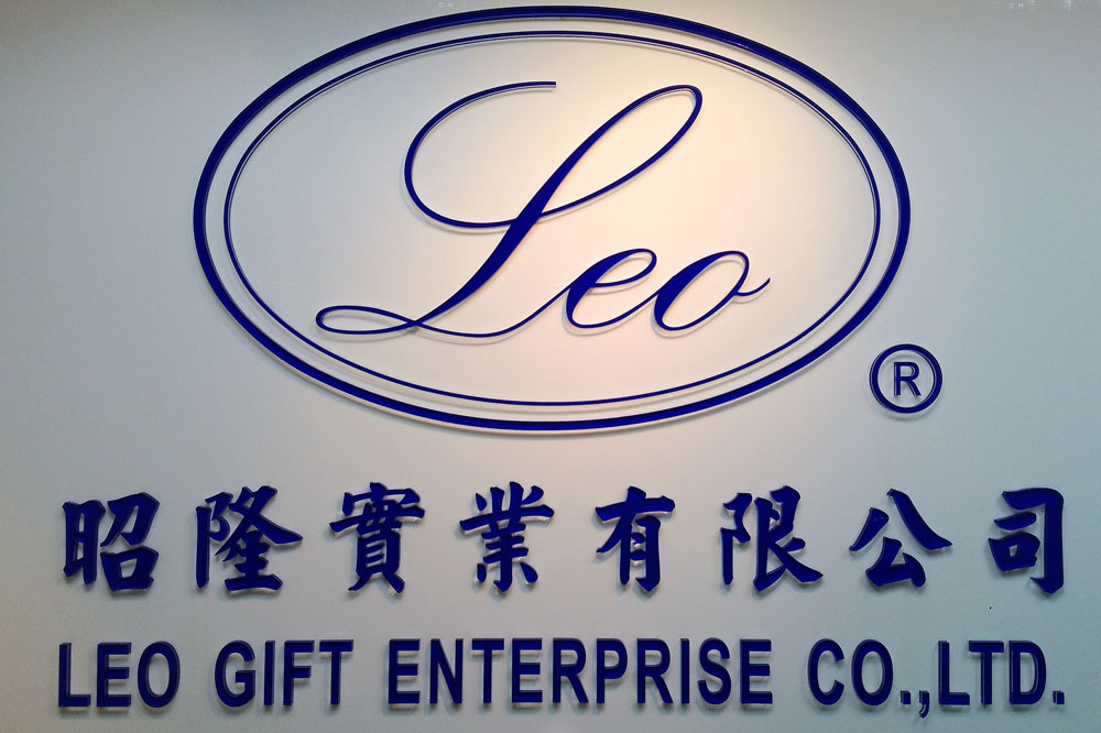 Leo Gift Enterprise., Ltd.