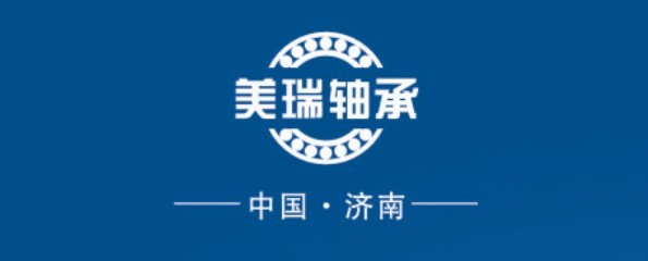 Jinan Meirui Mechanical And Electrical Equipment Co., Ltd.