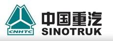 SINOTRUK Qing Dao Heavy Industry Co., Ltd.