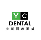 Foshan Yuchuan Medical Instrument Co., Ltd