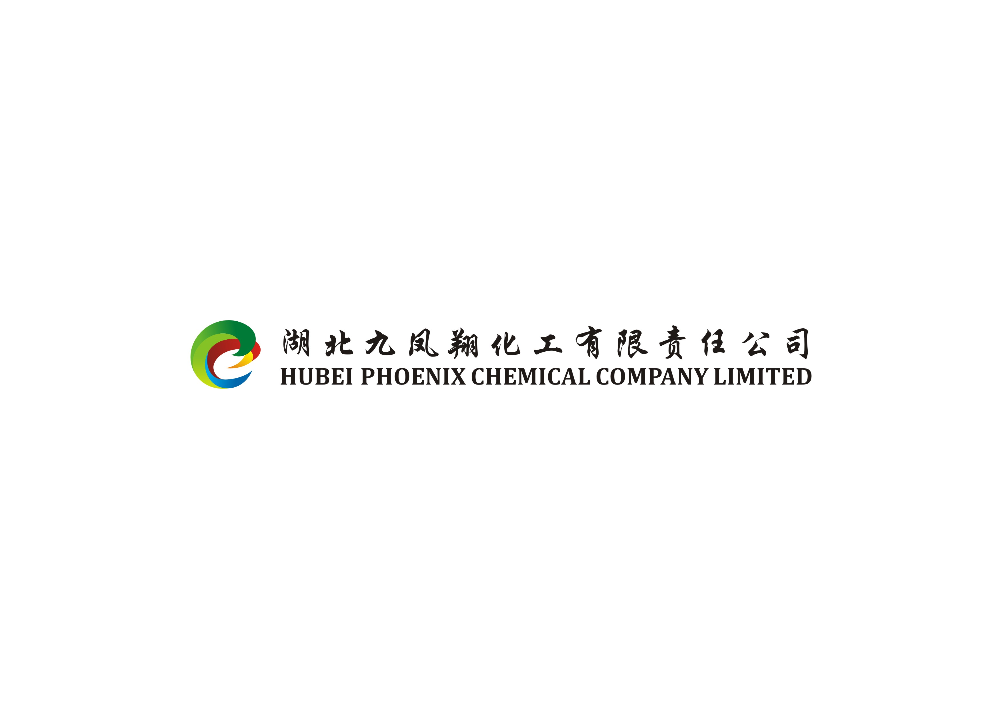 Hubei Phoenix Chemical Company Limited