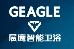 Ningbo Geagle Intelligent Sanitary Wares Co,.Ltd