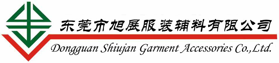 Dongguan Shiujan Garment Accessories Co.,Ltd.