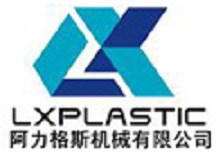LX Plastic Machinery Co., Ltd.