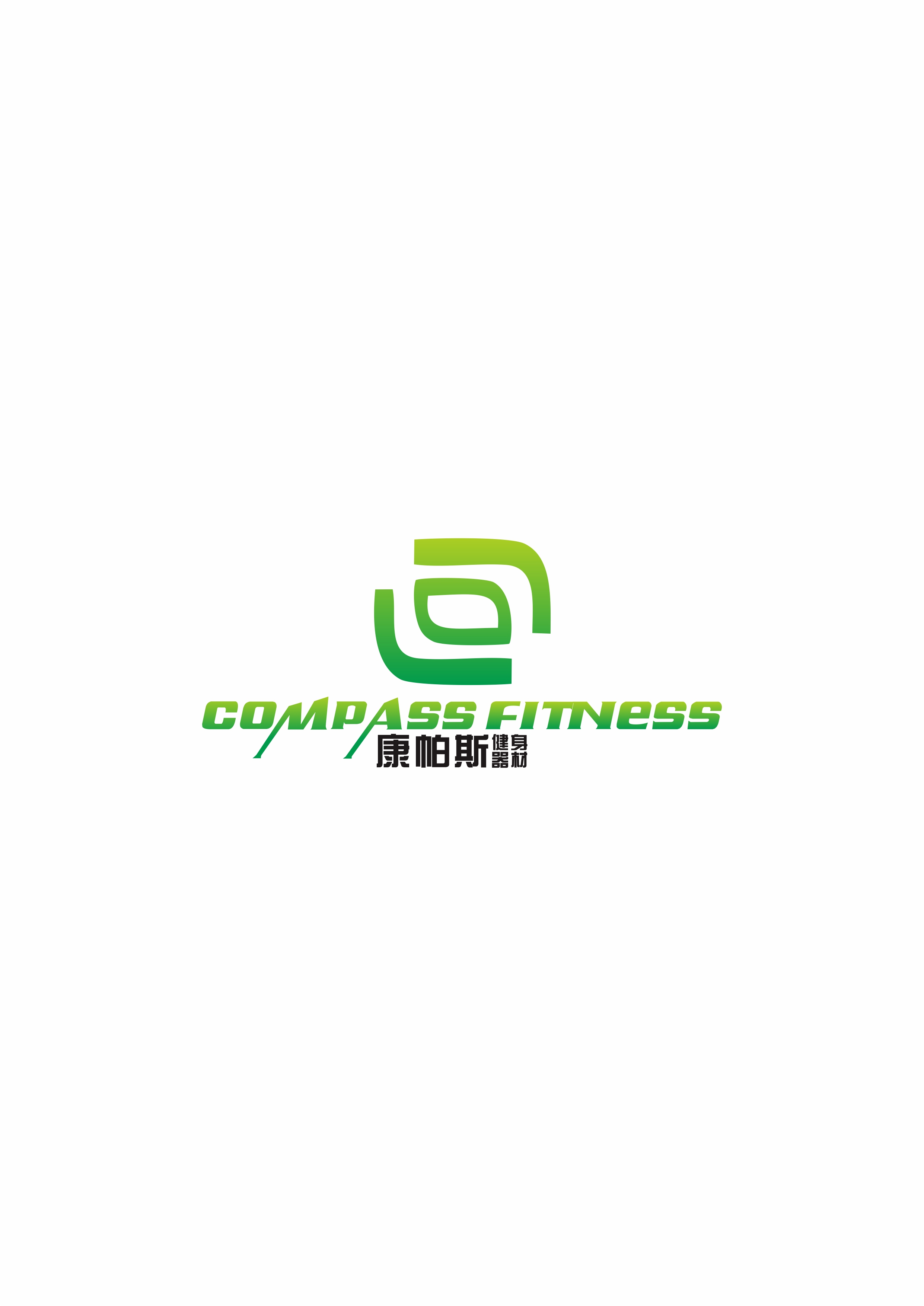 Compass Fitness Equipment Co., Limited