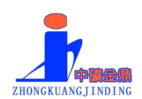 Linyi Zhongkuang Jinding Forging Co., Ltd.