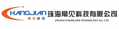 Zhu Hai Changjian Technology Co., Ltd.