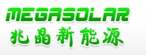 Shenzhen MegaSolar New Energy Technologies Co., LT