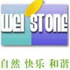 Xiamen Wei Stone Investment Co., Ltd