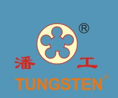 Hangzhou Pangong Tools Co., Ltd.