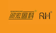 Hebei Runhong Construction Machinery Manufacture-Pipeline Co., Ltd.