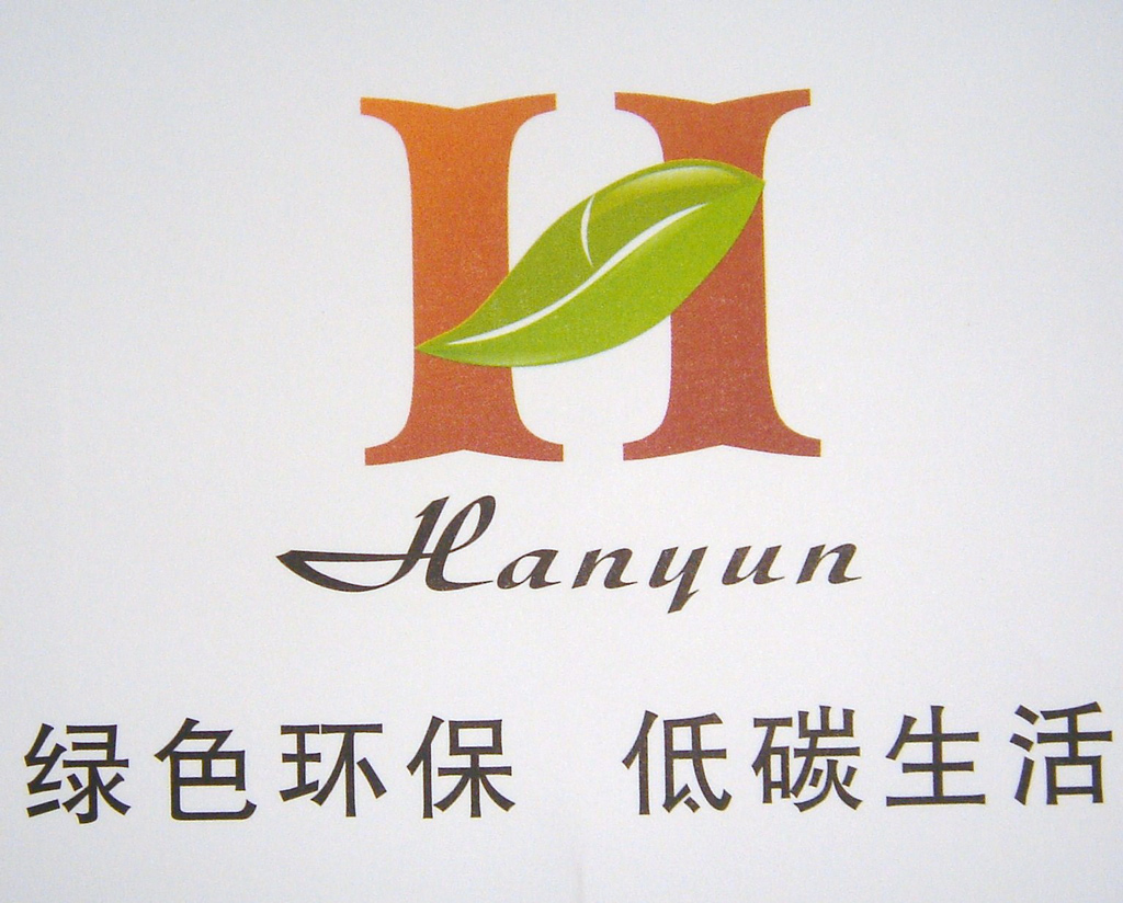 Shanghai Hanyun International Trade Co.,Ltd.