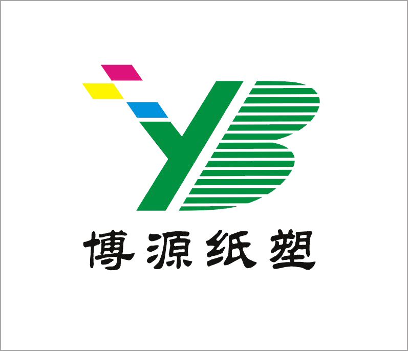 Wuhan Boyuan Packing Limited