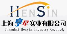 Shanghai Hensin Industry Co., Ltd