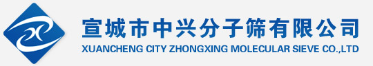 Zhongxing Molecular Sieve Co., Ltd.