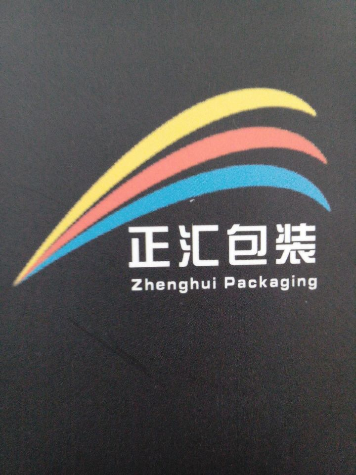 Baoding City Zhenghui Printing And Packing Industrial Co., Ltd.