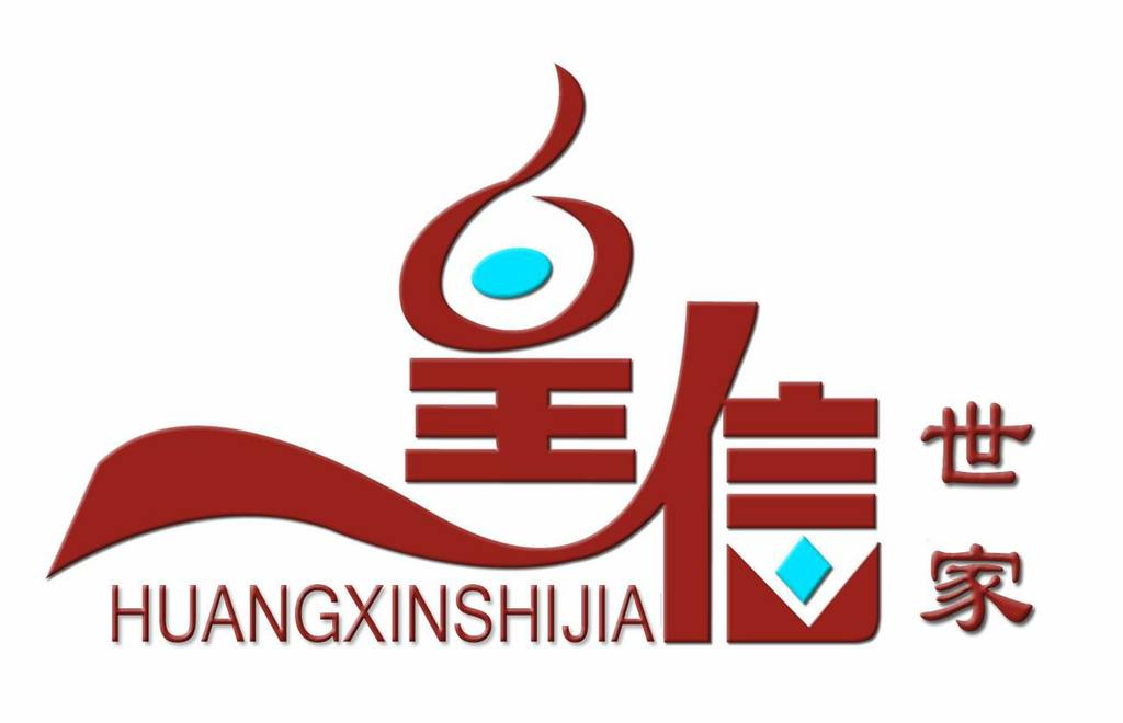 Huangxin Kitchen Industry Limited Company