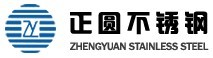 Zhejiang Zhengyuan Stainless Steel Pipe Co.,Ltd.