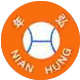 Nian Hung Magnetic Industrial Co., Ltd.