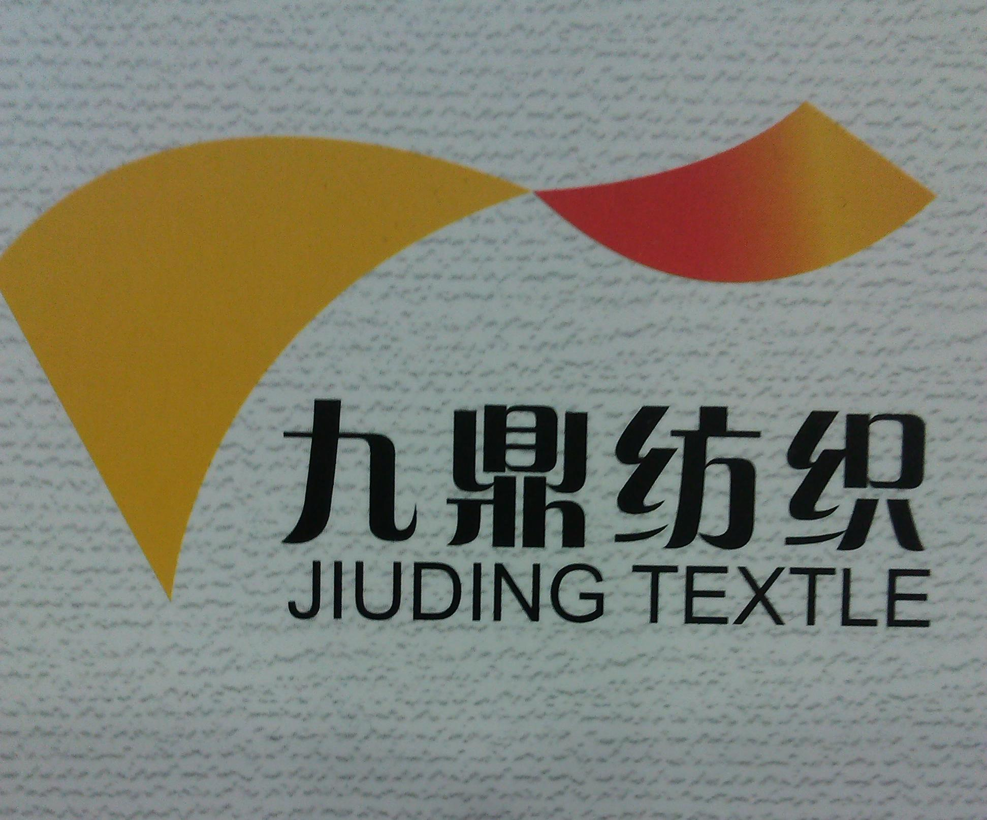 Haining Jiuding Textile Co.,Ltd
