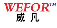 Weifan Sports Goods Company Limited