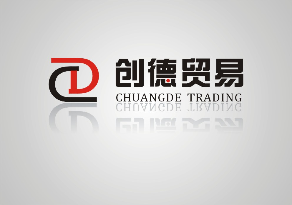 Zhengzhou Chuangde Trading Co., Ltd