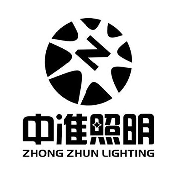 Guangdong Zhongzhun Lighting Co., Ltd.