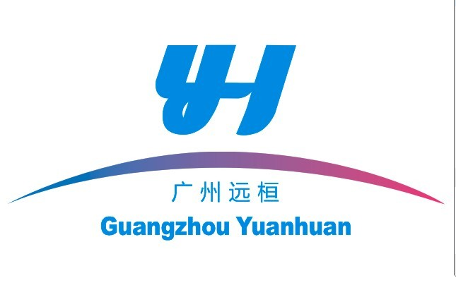 Guangzhou Yuanhuan Industrial Development Ltd