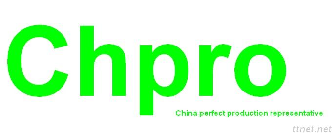 Jinan Chpro Commercial Co., Ltd.