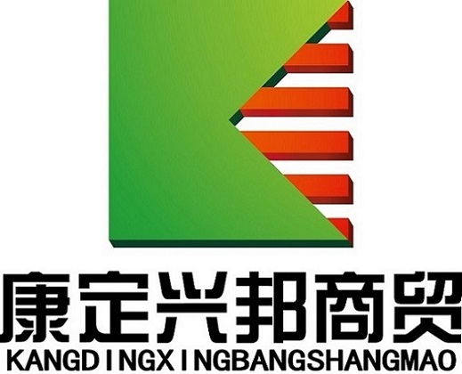 Beijing KDXB Commerical And Trading Co., Ltd