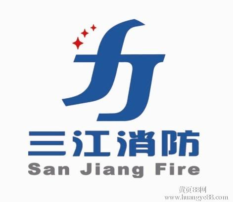 Taizhou Sanjiang Fire Control Equipment Co., Ltd.
