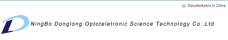 Ningbo Donglong Optoelectronic Science and Technology Co.,Ltd