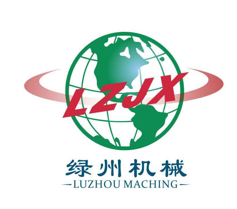 Foshan Luzhou PU Machinery Co., Ltd