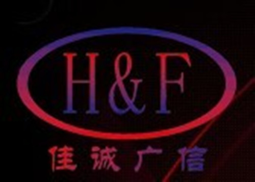 Honesty And Faith Hardware Products Co.,LTD.