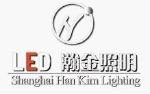 Shanghai Hankim Lighting Co. Ltd.