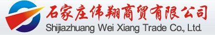 Shijiazhuang Wei Xiang Trade Co., Ltd