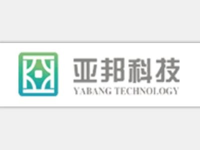 Shandong Yabang Chemical Technology Co., Ltd.