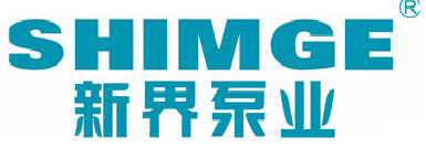 Shimge Pump Industry Group